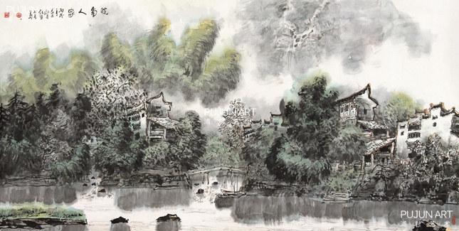 章飚山水画作品《皖南人家》