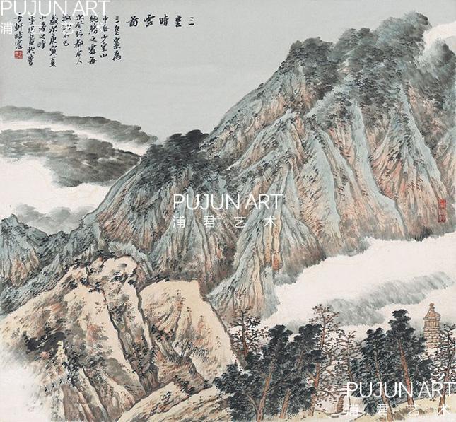 个人荣誉 1989年毕业于河南大学美术系中国画专业,长期从事山水画的创图片