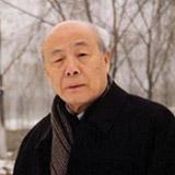欧阳中石:中国书法协会顾问