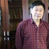张森:上海市书法家协会副主席