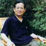 李为:中国书法家协会会员
