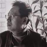 袁武:北京画院副院长