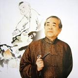 范曾:中国艺术研究院终身研究员