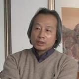 牛克诚:中国工笔画学会副会长