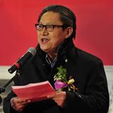 周志高:上海市书法家协会主席