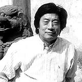 赵建成:中国艺术研究院中国画院艺术委员会主任