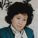 林岫:北京书法家协会主席
