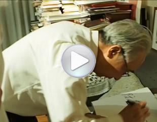 靳尚谊为浦君国际艺术中心题名