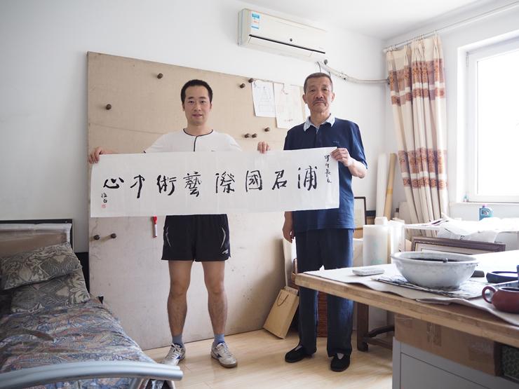 国家画院刘牧题名