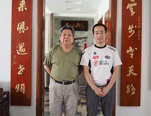 北京丰台书协主席路世明合影