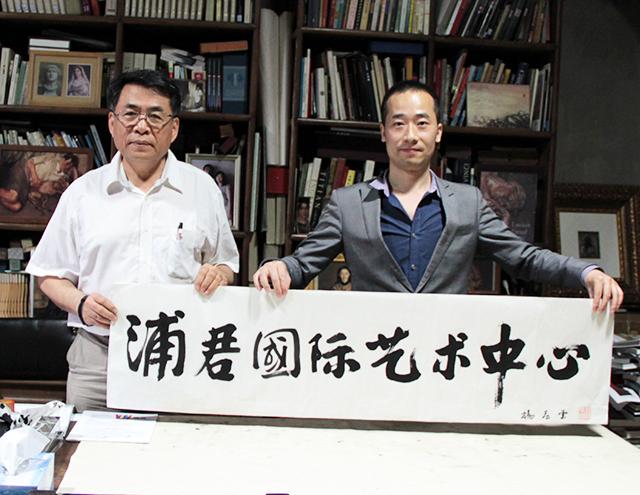 中国艺术研究院中国油画院院长杨飞云先生题名