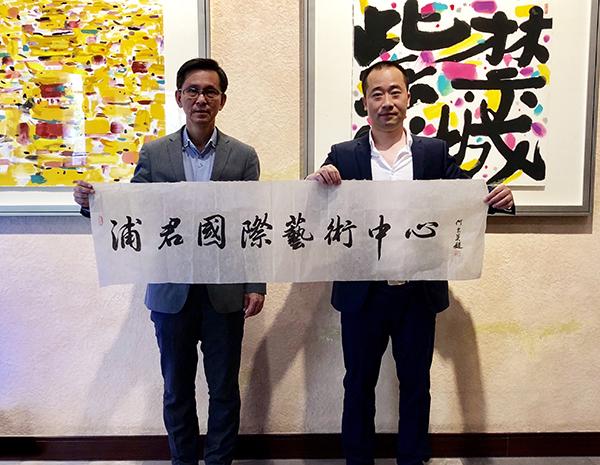 中国美术家协会副主席何家英先生题名