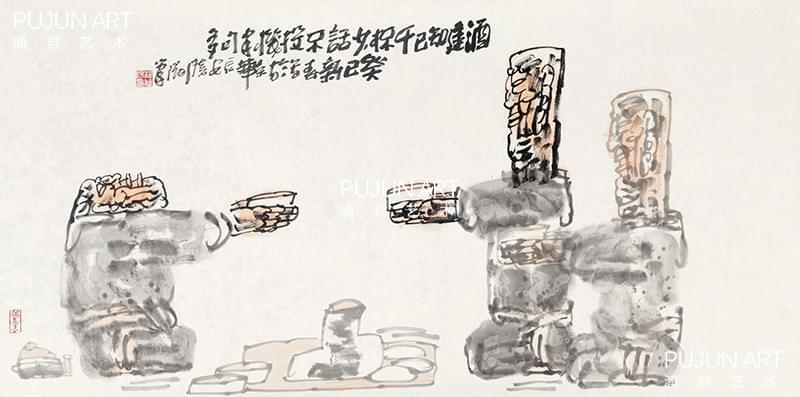 杨晓阳作品4