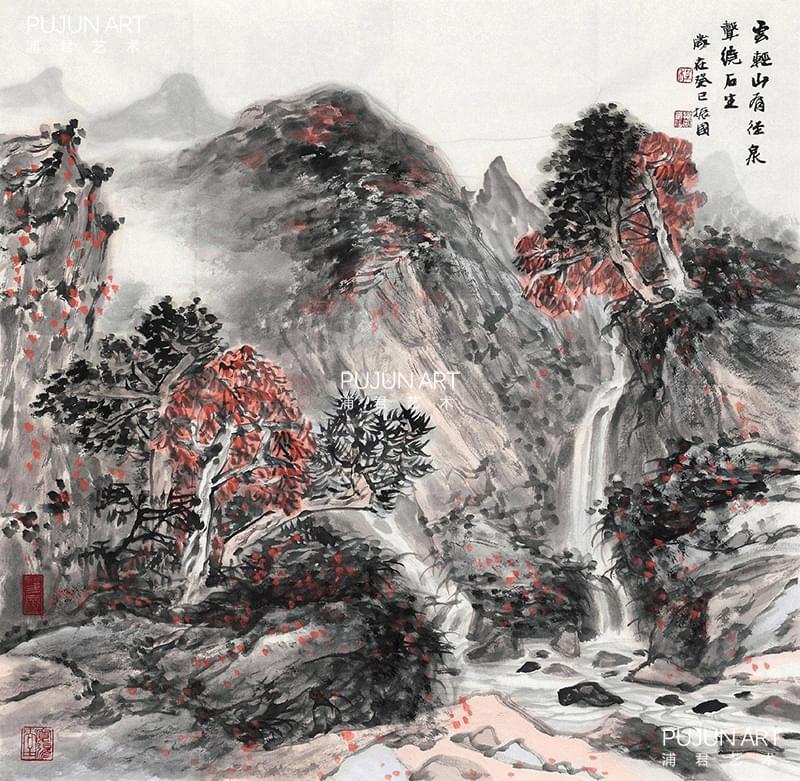 程振国山水画3