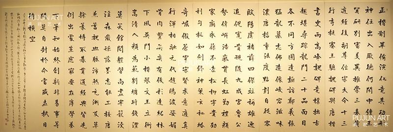 张海楷书作品