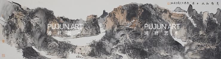 曹新刚山水画7