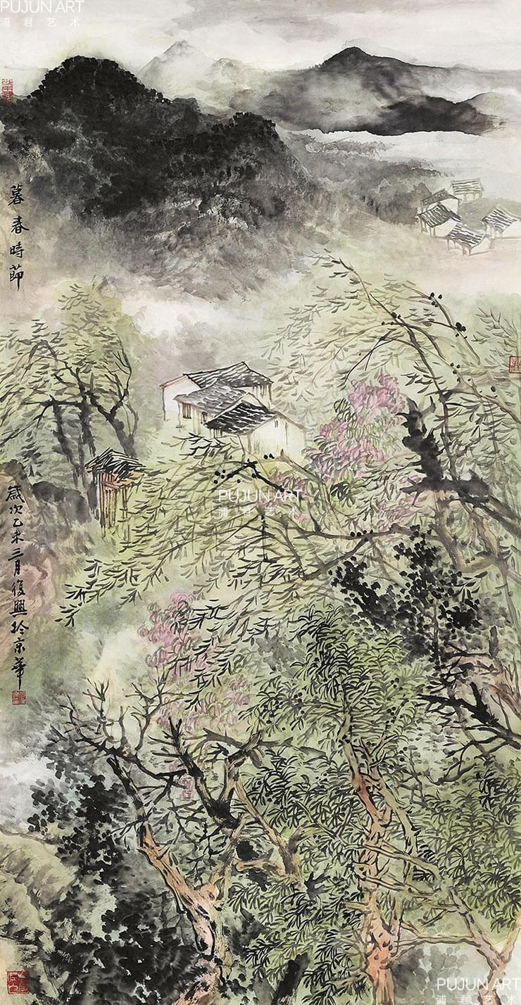 张复兴山水画 暮春时节