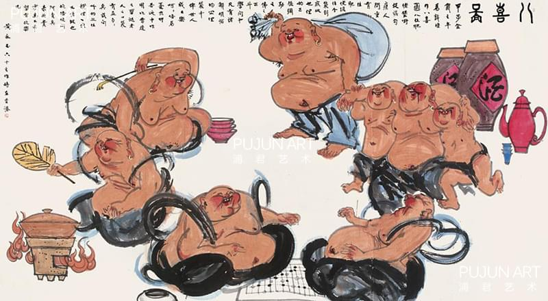 黄永玉1984年作 八喜图