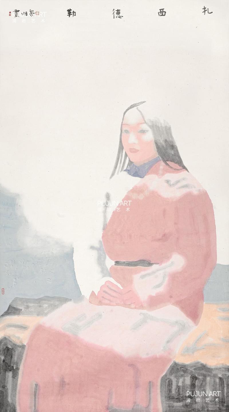 田黎明2001年作 扎西德勒