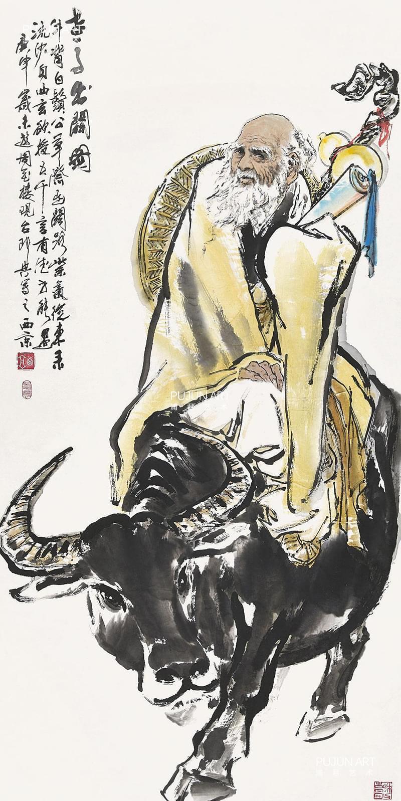 王西京1980年作 老子出关图 立轴