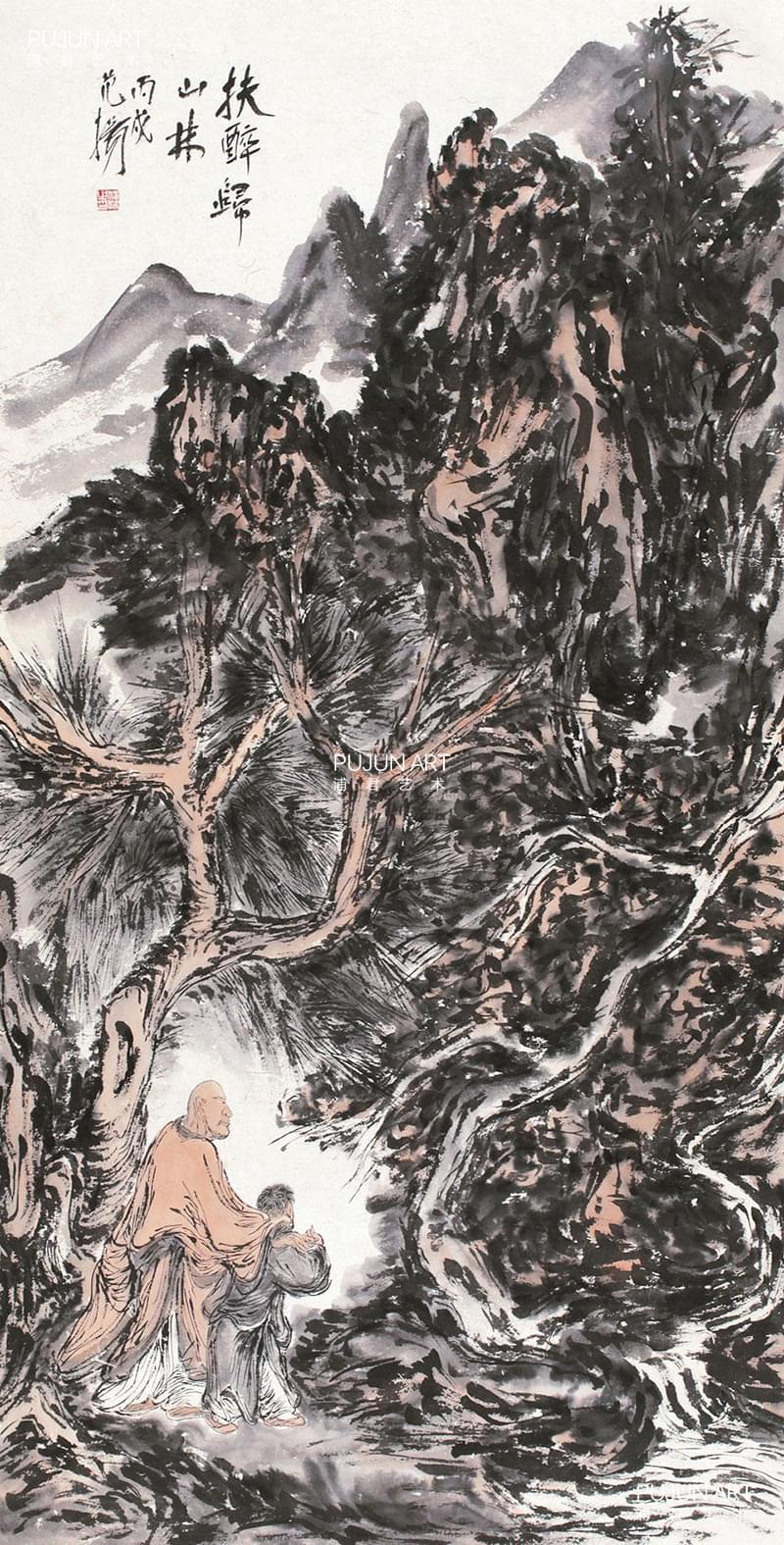 范扬2006年作 扶醉归山林