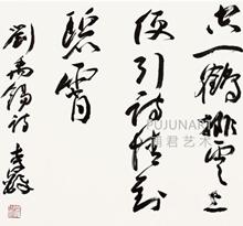 李铎书法 刘禹锡诗《秋词》
