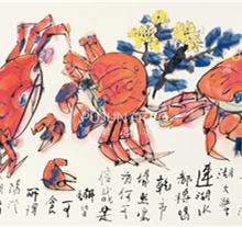 黄永玉 菊蟹 作品