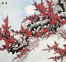 王成喜梅花《香雪大图》