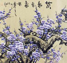 王成喜梅花《紫气东来》