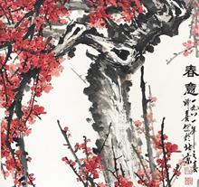 王成喜梅花作品《春意》