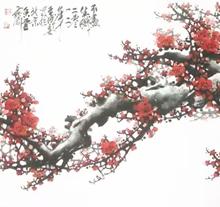 王成喜梅花作品