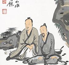 吴宇华2016作 寄散山水
