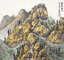 画家王界山2012年作 金辉映山