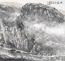 画家王界山2013年作 山高水长