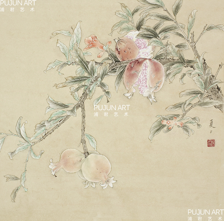 画家李夏夏作品《石榴多子》