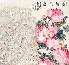 贾广健画家2015年作 富贵长春
