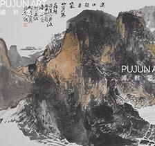 曹新刚山水画4