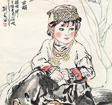 刘文西人物画作品2