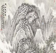曾先国山水画5