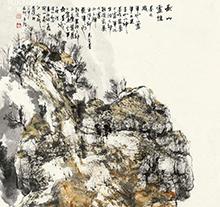 白云乡山水画作品3