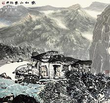 程振国山水画9