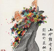 黄永玉作品 采花图 立轴