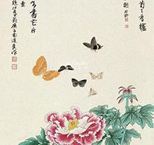 陈佩秋作品 牡丹诗意图