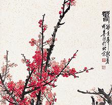 王成喜梅花作品 春
