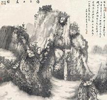 何加林山水画 浮云山居图