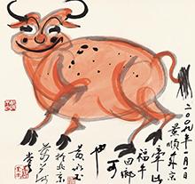 黄永玉作品 福牛