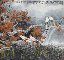 程振国山水画 幽谷藻舞