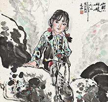 刘文西作品 山村小姑娘