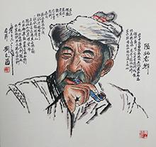 刘文西作品 陕北老乡