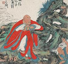 范扬2012年作 用枝瘾头陀法作罗汉图